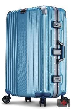 編織紋鋁框冰藍色